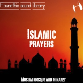 Islamic prayer Faunethic sound library cover